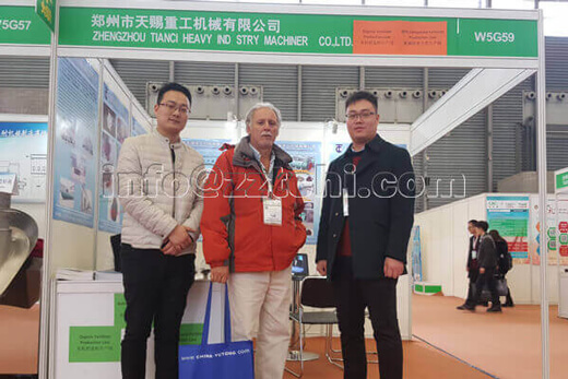 Tianci Heavy Industry In 2018 Shanghai CAC Fertilizer Fairs2