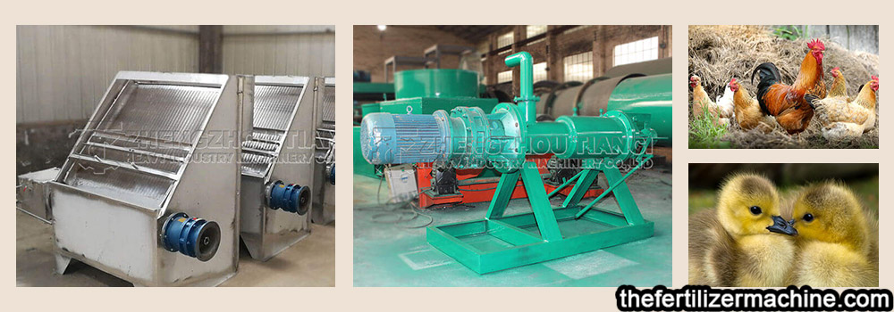 chicken manure dewatering machine for organic fertilizer equipment