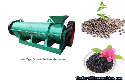 The Most Advanced New Type Organic Fertilizer Production Line with Energy-saving