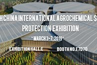 2019 The 20th China International Agrochemical $ Crop Protection Exhibition