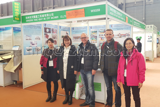 Tianci Heavy Industry In 2018 Shanghai CAC Fertilizer Fairs1