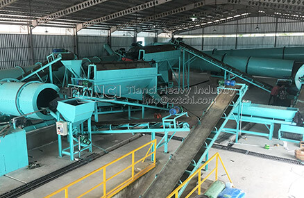 fertilizer production line machine